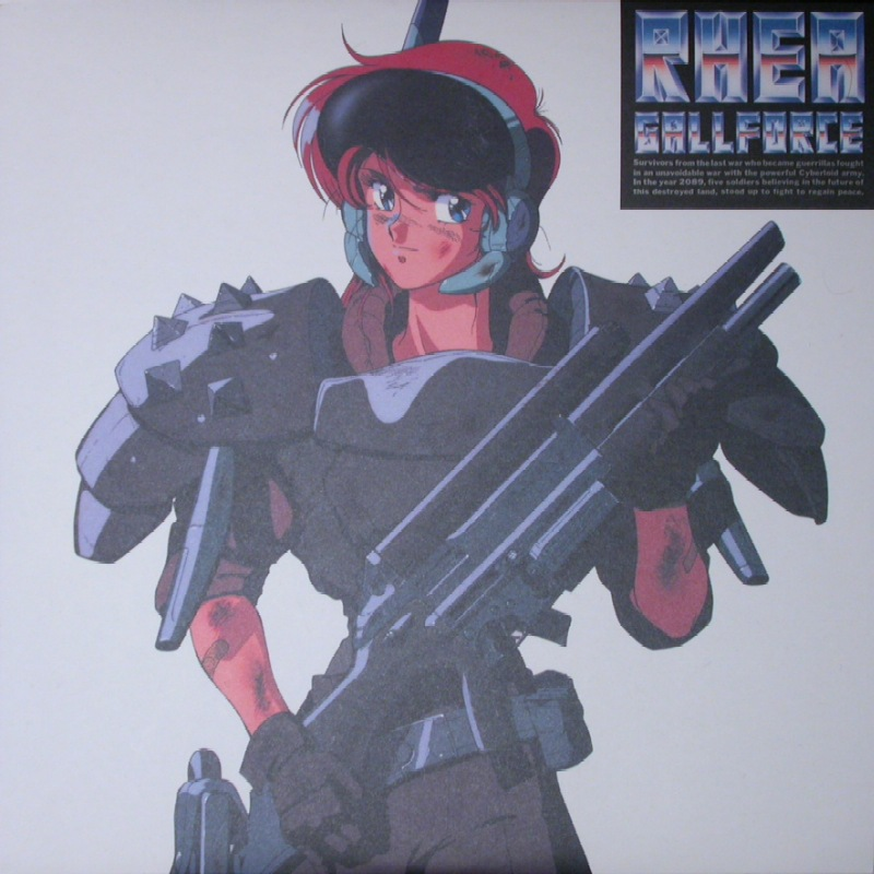 Rhea Gallforce: Front