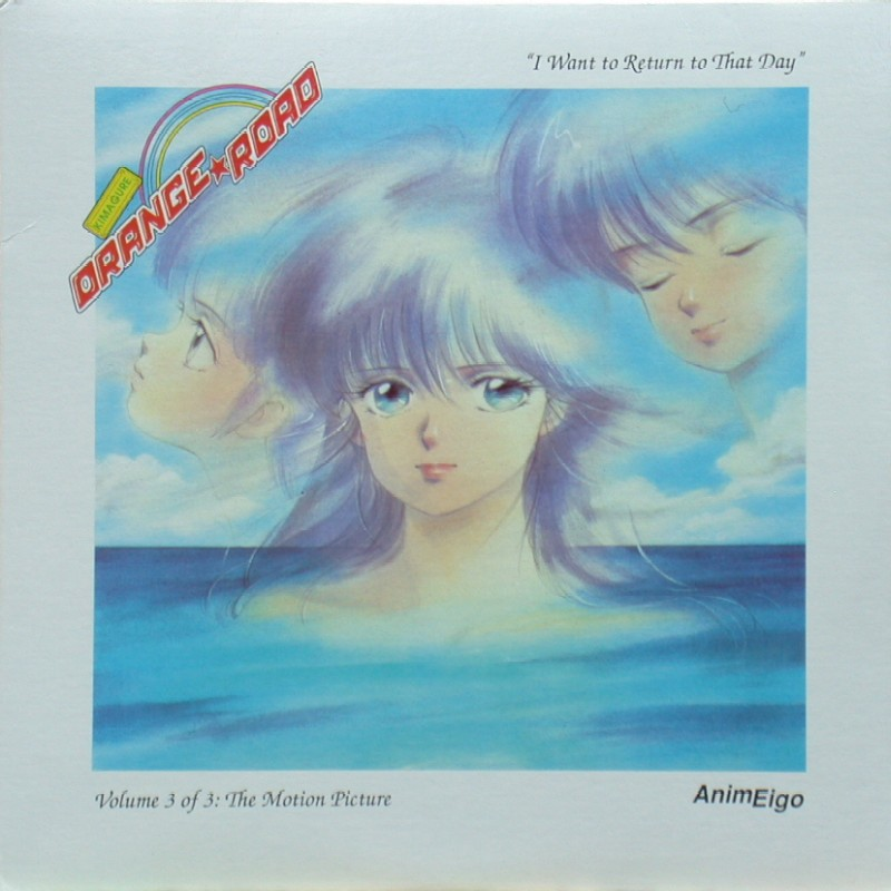 Kimagure Orange Road Volume 3 of 3: Front