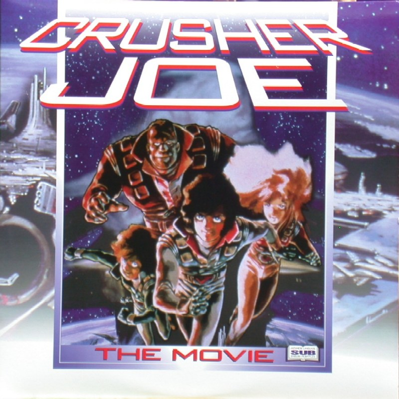 Crusher Joe Movie: Front