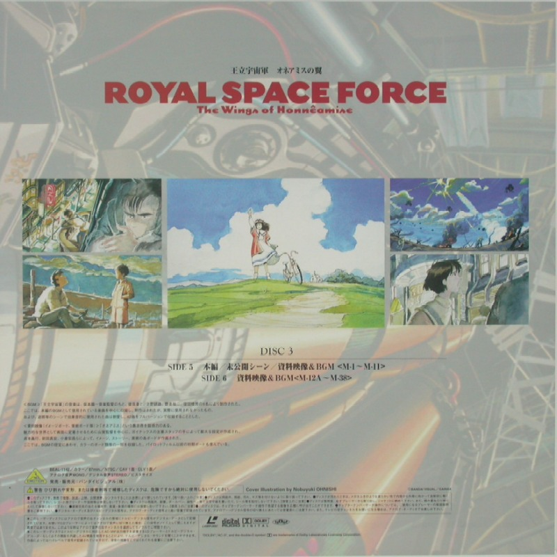 Wings of Honneamise Memorial Box Sound Renewal Edition: Disc 3 Back