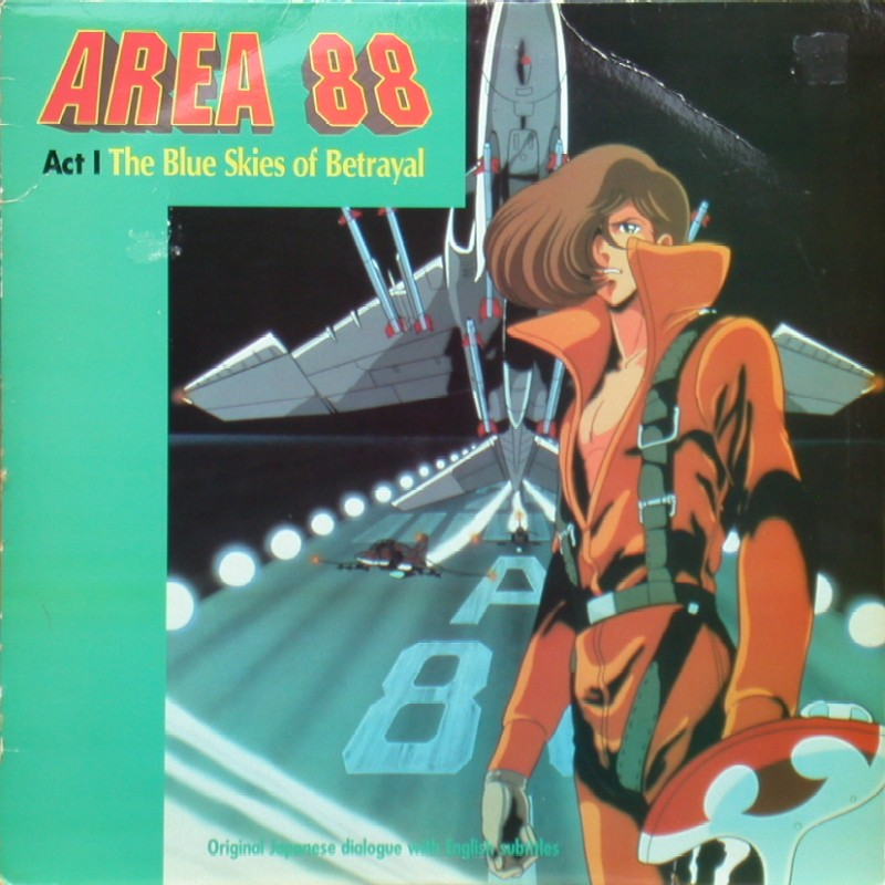 "Area 88 Act I ""The Blue Skies of Betrayal"": Front"