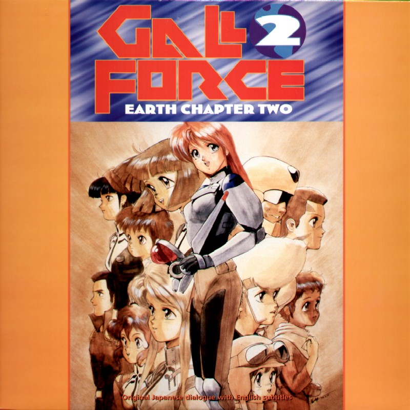 Gall Force Earth Chapter Two: Front