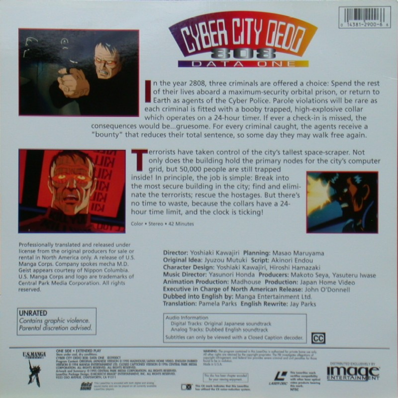 Cyber City Oedo 808 Data One: Back