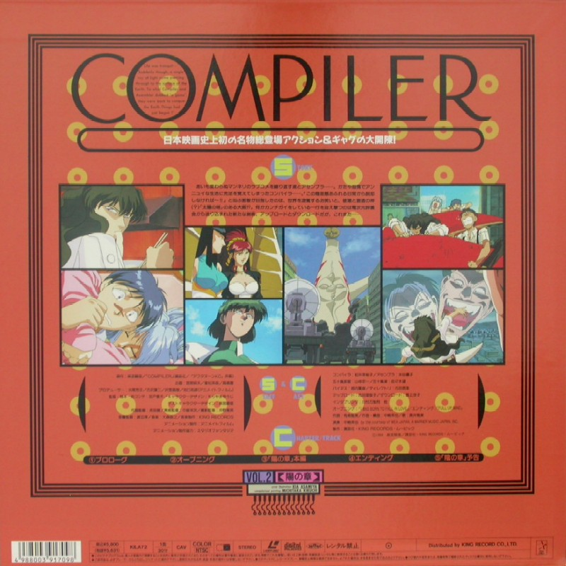 "Compiler Vol.2 ""You no Shou"": Back"