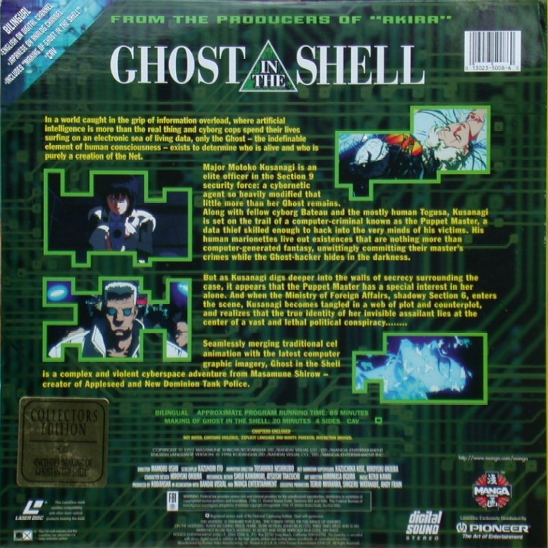 Ghost In The Shell: Back