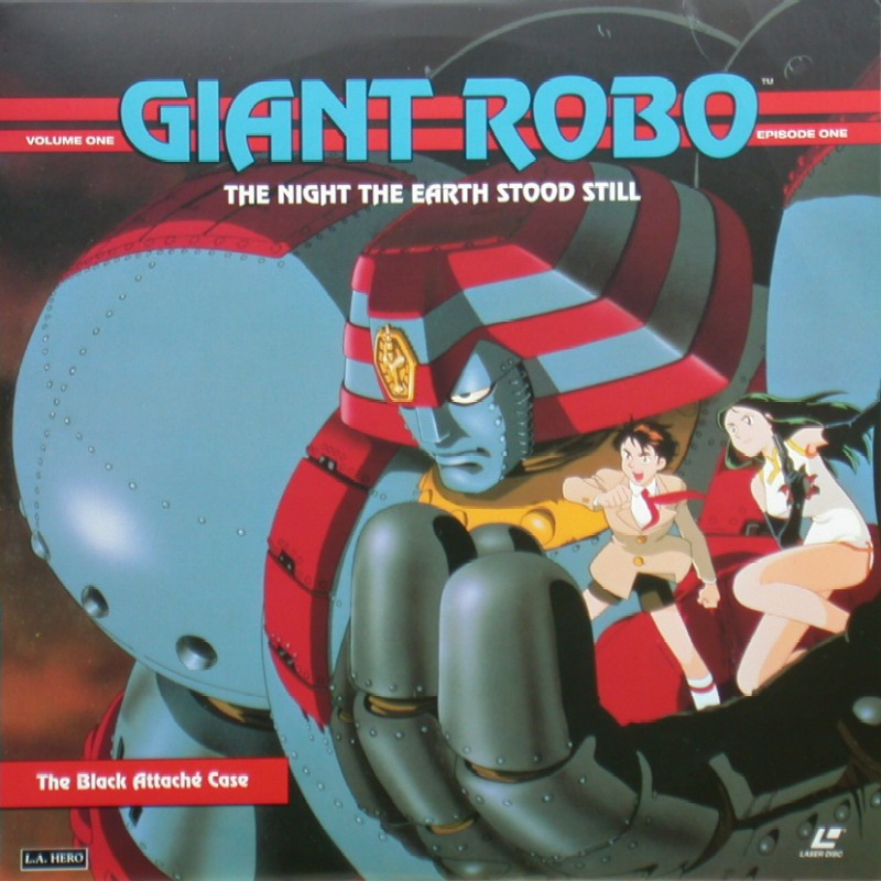 "Giant Robo: The Night the Earth Stood Still Volume 1, Episode 1 ""The Black Attaché Case"": Front"