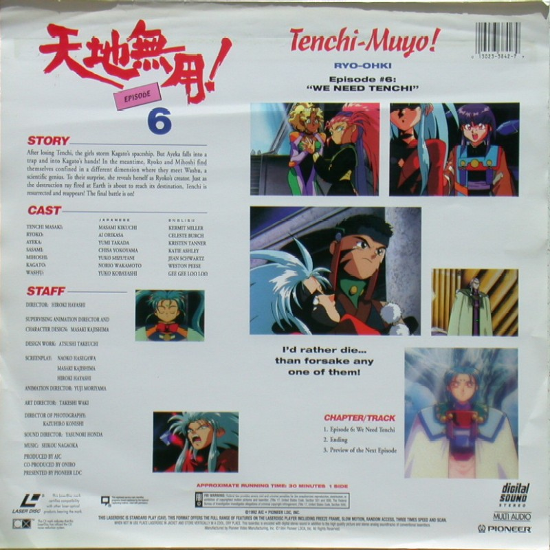 "Tenchi Muyo! Ryo-ohki Episode 6 ""We Need Tenchi!"": Back"